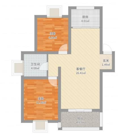 爱丽莎阳光名苑2室2厅1卫1厨74.00㎡户型图
