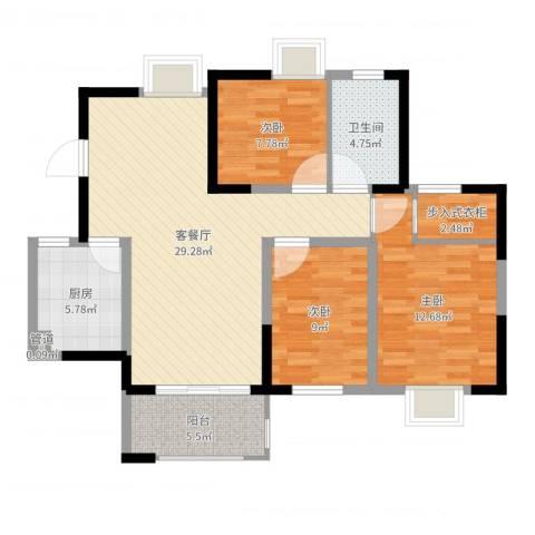 花样年别样城3室2厅1卫1厨97.00㎡户型图