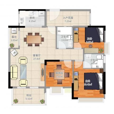 时代名苑2室2厅2卫1厨99.00㎡户型图