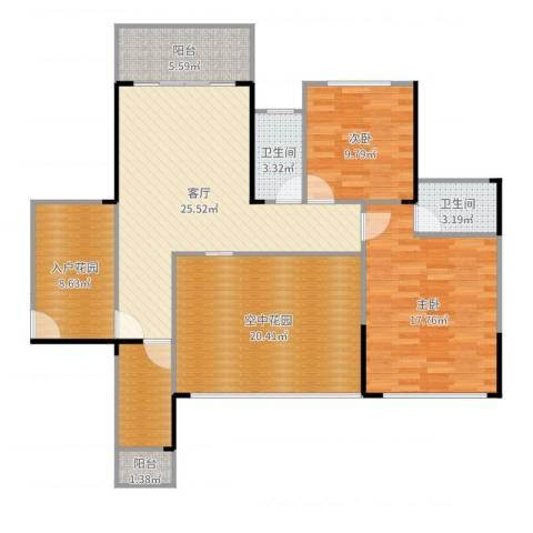 凯南莱弗城2室2厅2卫2厨125.00㎡户型图