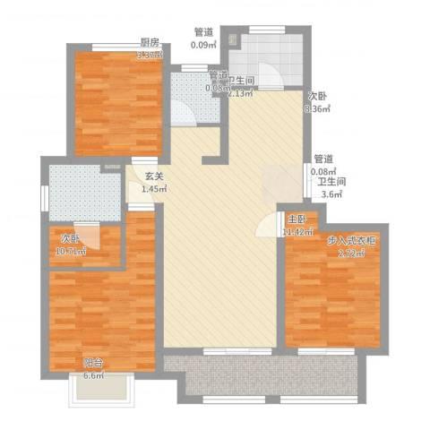 农房檀府3室2厅2卫1厨112.00㎡户型图