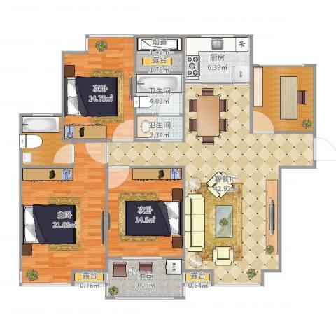 创元金域华府A户型3室2厅2卫1厨164.00㎡户型图