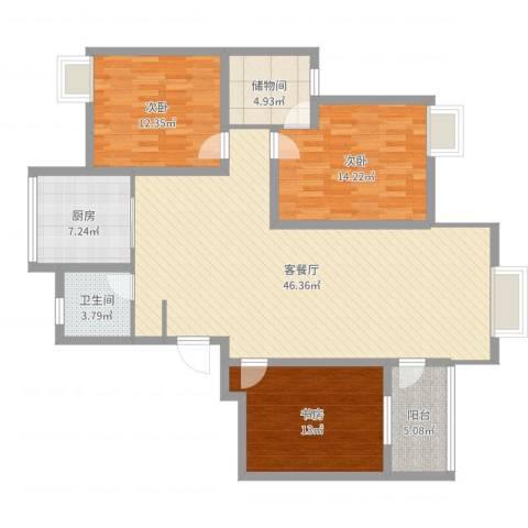 湖东景园3室2厅1卫1厨134.00㎡户型图