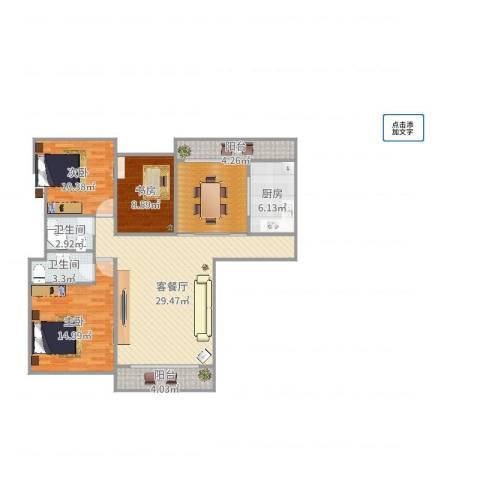 开平海逸华庭3室2厅2卫1厨117.00㎡户型图