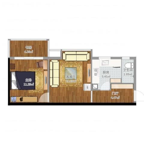 尚高境界1期H型2室2厅1卫1厨52.00㎡户型图