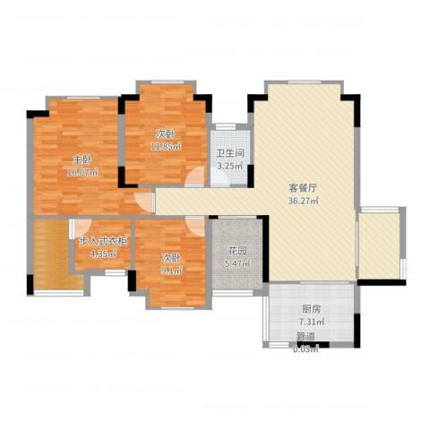 世纪城国际公馆 四期3室2厅1卫1厨122.00㎡户型图