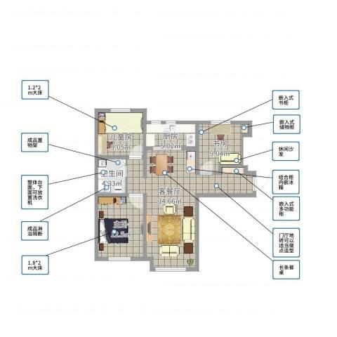 保定鸿坤理想湾3室2厅1卫1厨93.00㎡户型图