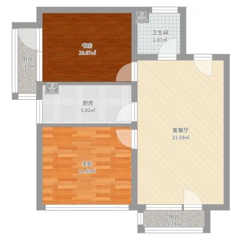 群星国际新城2室2厅1卫1厨71.00㎡户型图