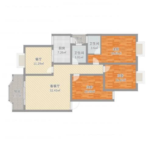 塞纳阳光3室3厅2卫1厨136.00㎡户型图