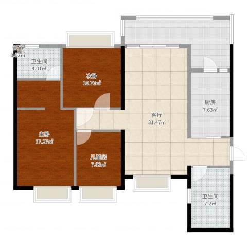 济南恒大名都3室1厅2卫1厨135.00㎡户型图
