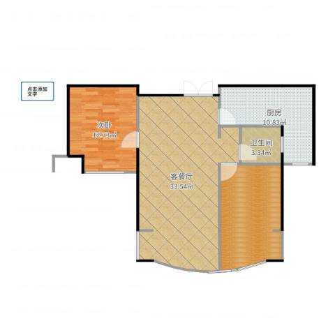 融侨华府1室2厅1卫1厨93.00㎡户型图