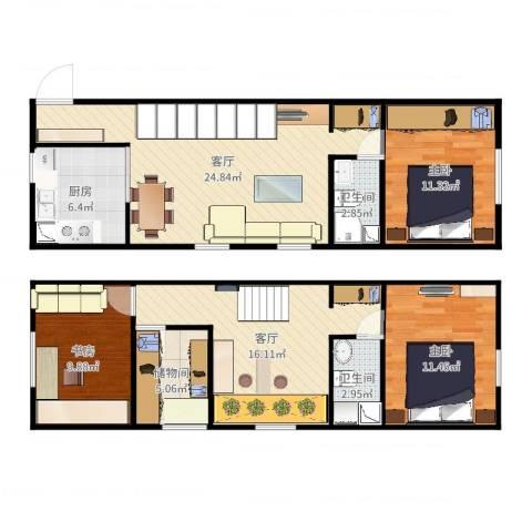 康城3室2厅2卫1厨90.87㎡户型图
