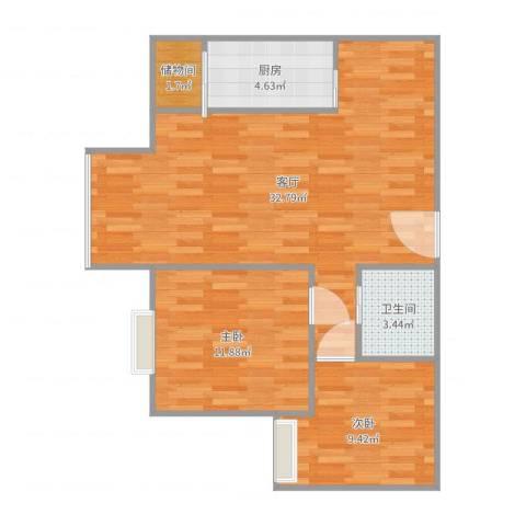 西山枫林2室1厅1卫1厨64.00㎡户型图