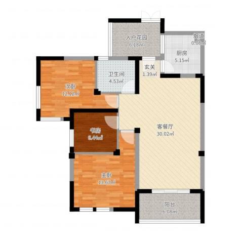 中海名城三期3室2厅1卫1厨84.25㎡户型图