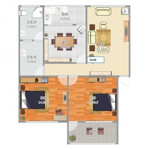 山大五宿舍2室2厅2卫1厨106.00㎡户型图