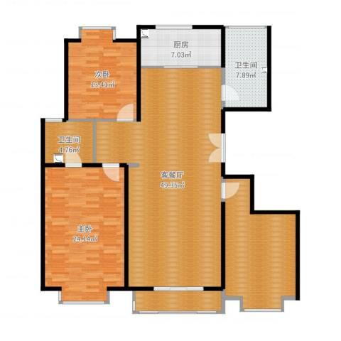 中建群贤汇2室2厅2卫1厨160.00㎡户型图