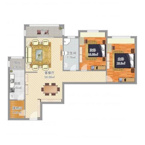 望京花园东区2室2厅1卫1厨113.55㎡户型图