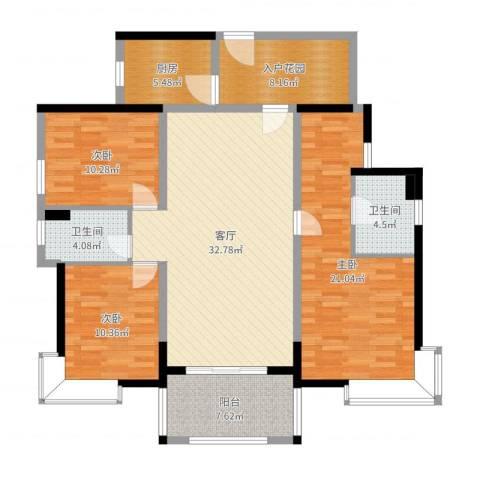 中信凯旋国际3室1厅2卫1厨130.00㎡户型图