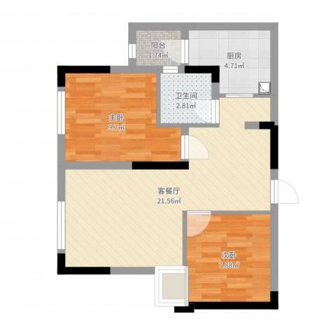欣光松宿2室2厅1卫1厨61.00㎡户型图