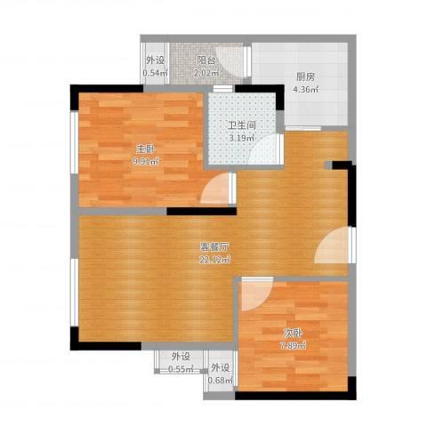欣光松宿2室2厅1卫1厨64.00㎡户型图