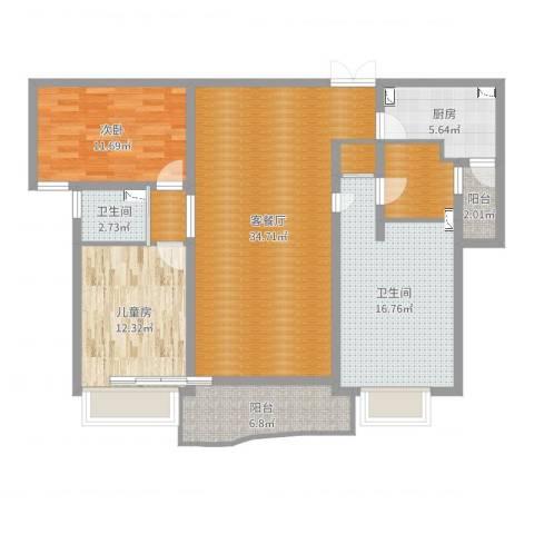 天际花园三期2室2厅2卫1厨124.00㎡户型图