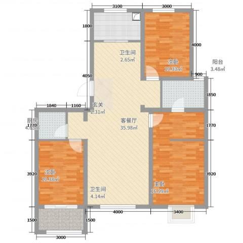 盛世郡府3室2厅2卫1厨127.00㎡户型图
