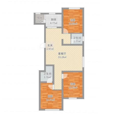 广厦新城3室2厅2卫1厨101.00㎡户型图