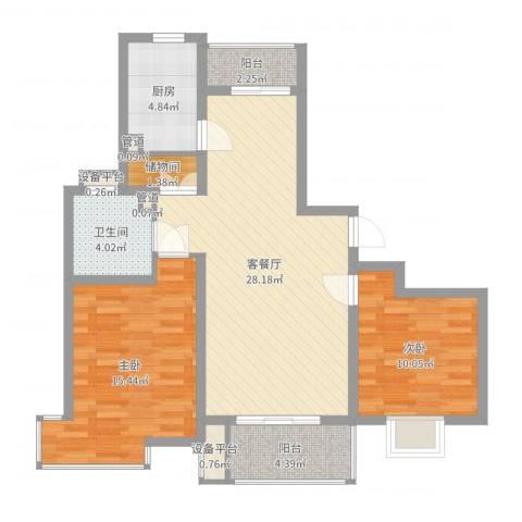 三湘四季花城四期玉兰苑2室2厅1卫1厨90.00㎡户型图