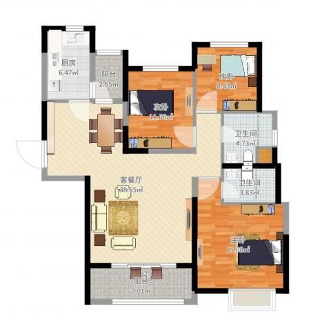恒大名都3室2厅3卫1厨125.00㎡户型图