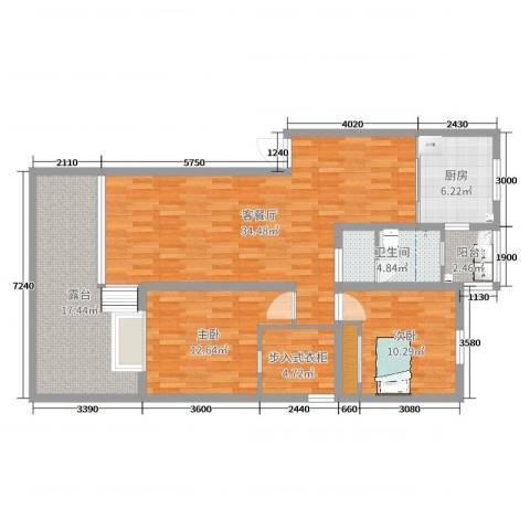 万峰梦湖苑一期2室2厅1卫1厨97.00㎡户型图