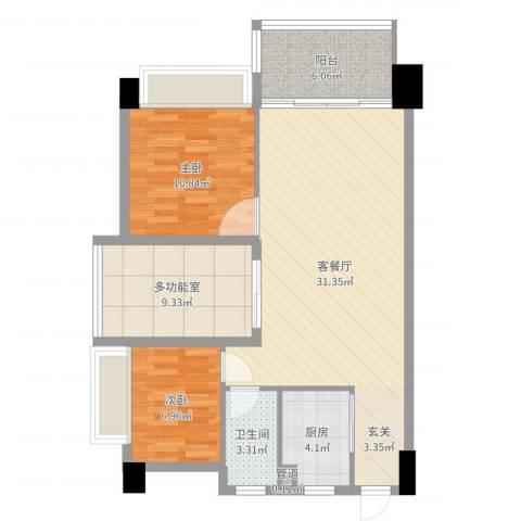 新世纪豪园碧水蓝天2室2厅1卫1厨90.00㎡户型图