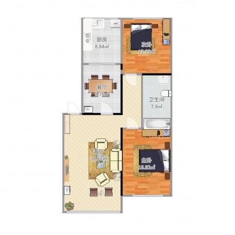 丰盈小区2室2厅1卫1厨92.00㎡户型图