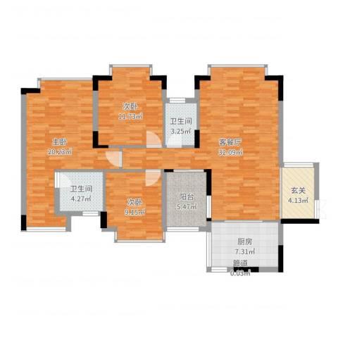 世纪城国际公馆 四期3室2厅2卫1厨122.00㎡户型图