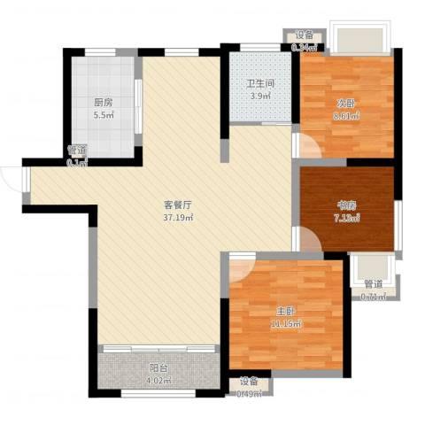 绿地波士顿公馆3室2厅1卫1厨99.00㎡户型图