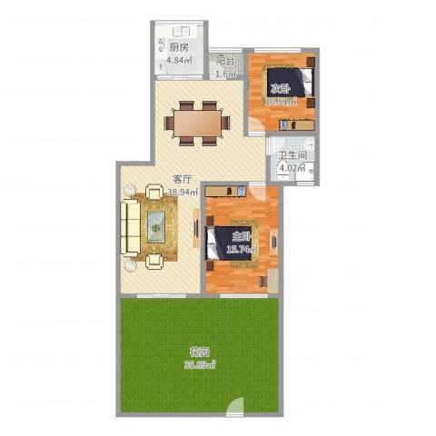 上大阳光乾泽园2室1厅1卫1厨139.00㎡户型图