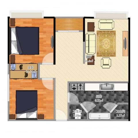 东海阳光1室1厅2卫1厨74.00㎡户型图