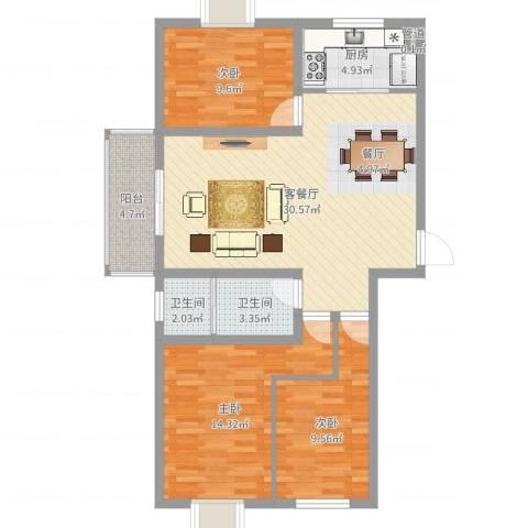 瑞祥花园3室2厅2卫1厨99.00㎡户型图