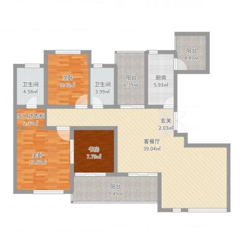 金地国际花园3室2厅2卫1厨156.00㎡户型图