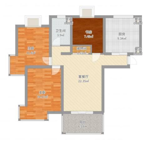 三湘四季花城四期玉兰苑3室2厅1卫1厨95.00㎡户型图