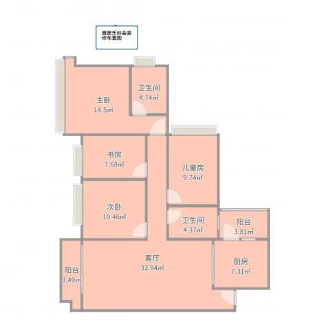 雅居乐岭会4室1厅2卫1厨124.00㎡户型图