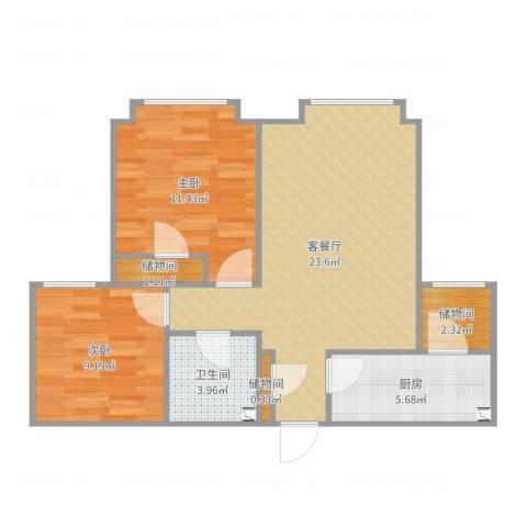 首创城两室两厅一卫一厨一阳Hs0192室2厅1卫1厨72.00㎡户型图
