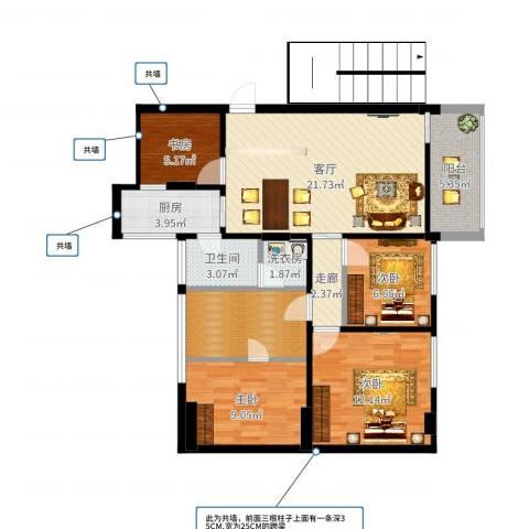 近秀花园4室1厅1卫1厨98.00㎡户型图