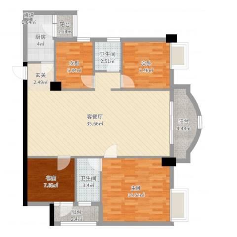 富力天朗明居4室2厅2卫1厨111.00㎡户型图