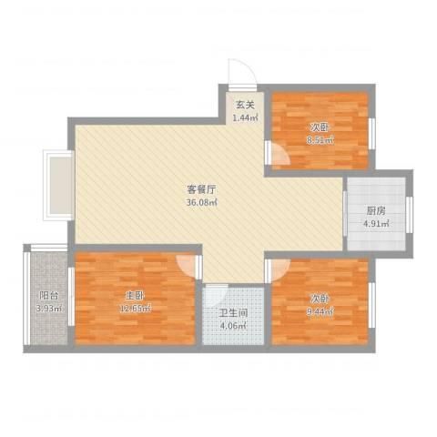 恋日晴园3室2厅1卫1厨79.59㎡户型图