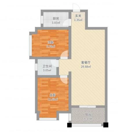 中鑫・美景天城2室2厅1卫1厨79.00㎡户型图