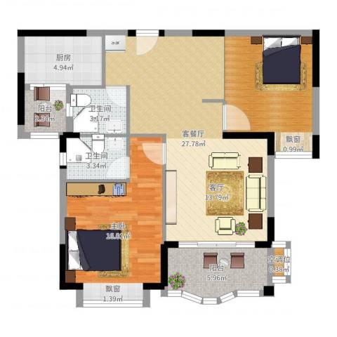 中仪花园1室2厅2卫1厨95.00㎡户型图