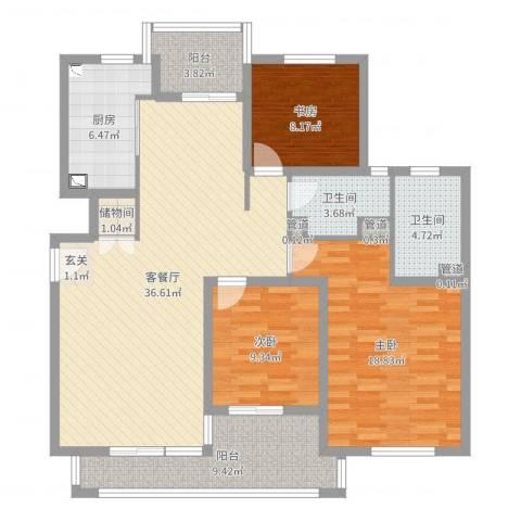 星屿仁恒3室2厅2卫1厨128.00㎡户型图