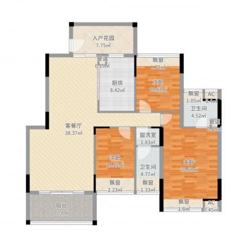 御泉山3室2厅2卫1厨147.00㎡户型图