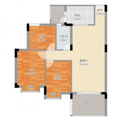 新世界花园3室2厅1卫1厨105.00㎡户型图