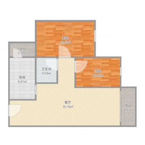 中海文华熙岸2室1厅1卫1厨103.00㎡户型图